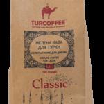 Черный кофе молотый Classic 0,25 кг