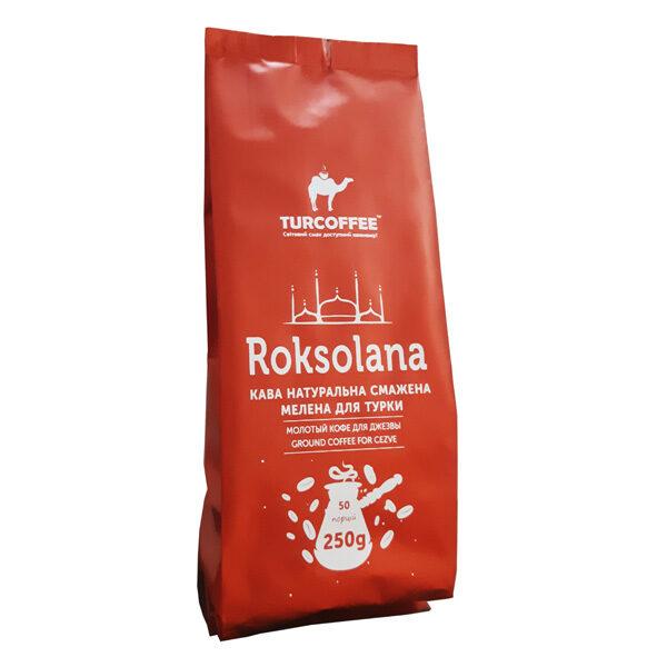 Кофе Roksolana 0.25 кг Turcoffee
