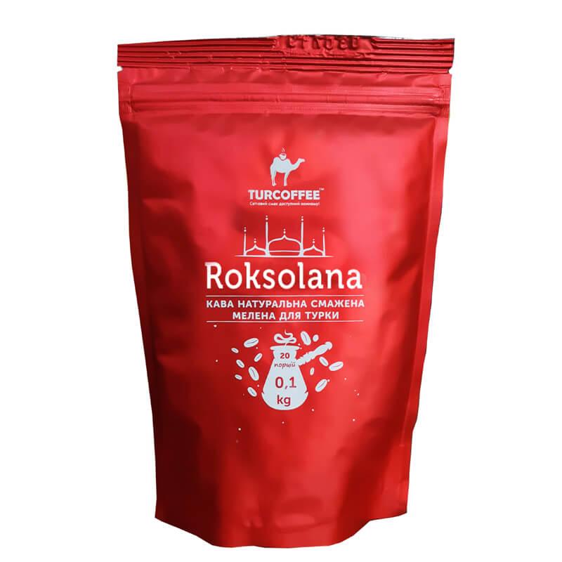 Молотый кофе Roksolana 100g Turcoffee (туркофе)