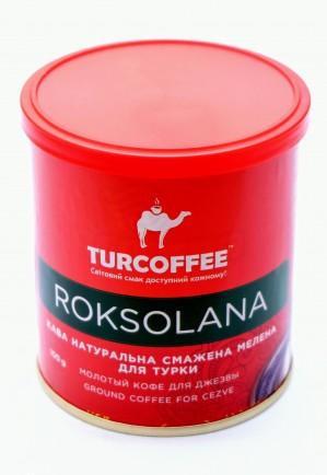 Кофе Roksolana, 0.1кг