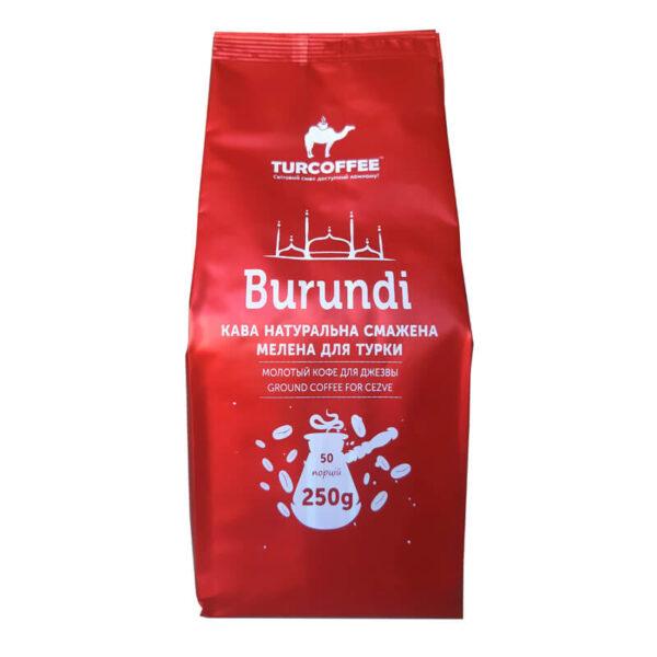 Молотый кофе Burundi 250г Turcoffee (туркофе)